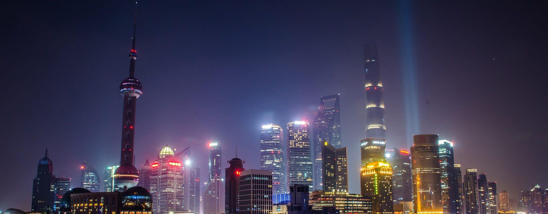 Promotional Centre - Locations - Shanghai