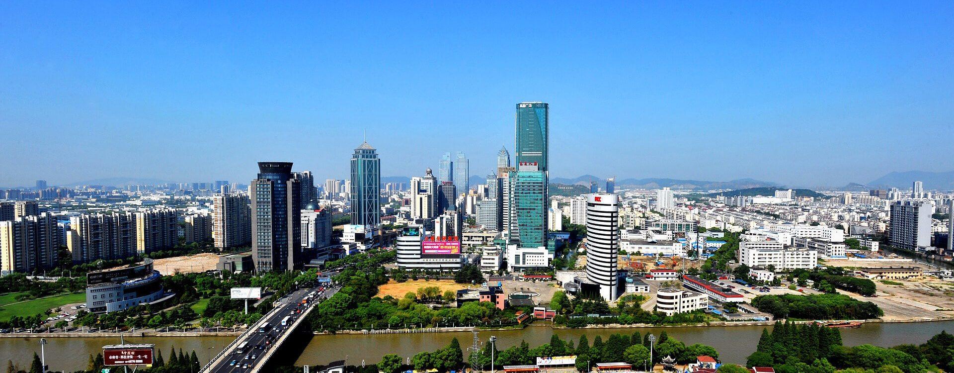 Promotional Centre - Locations - Suzhou